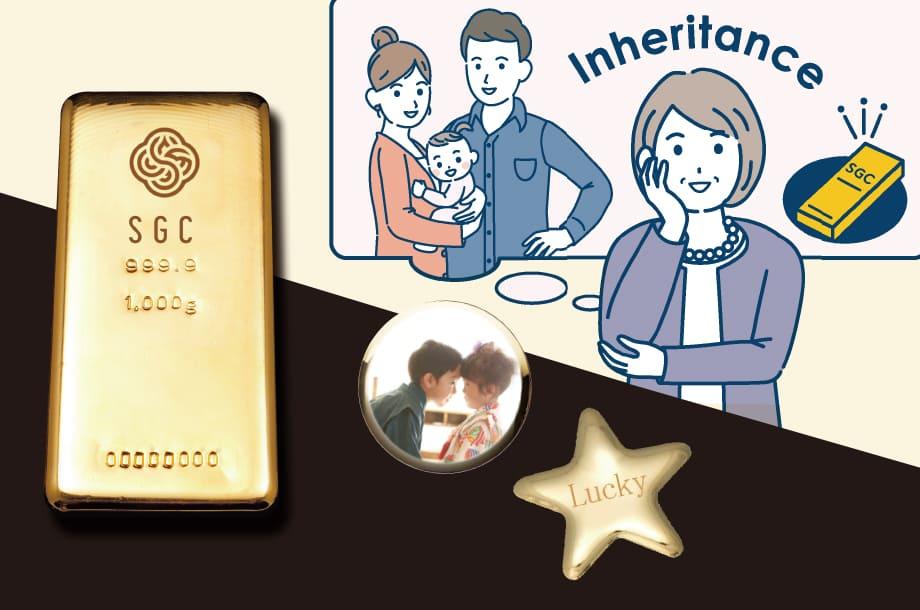 ゴールドバー(インゴット)を家族に贈る・受け継ぐための新しいカタチ