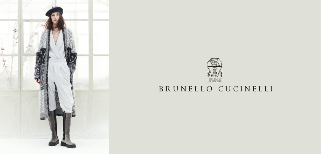 ブルネロ クチネリが提案するサスティナブルなライフスタイルニットのメインビジュアル