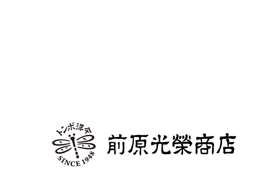 前原光榮商店のロゴ