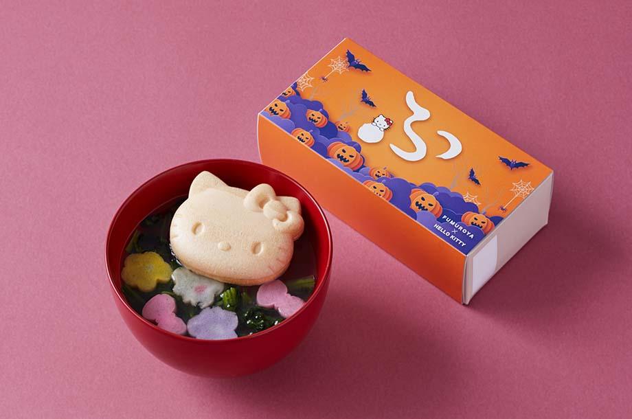 <加賀麩不室屋>ハローキティ宝の麩 ハロウィンパッケージの画像