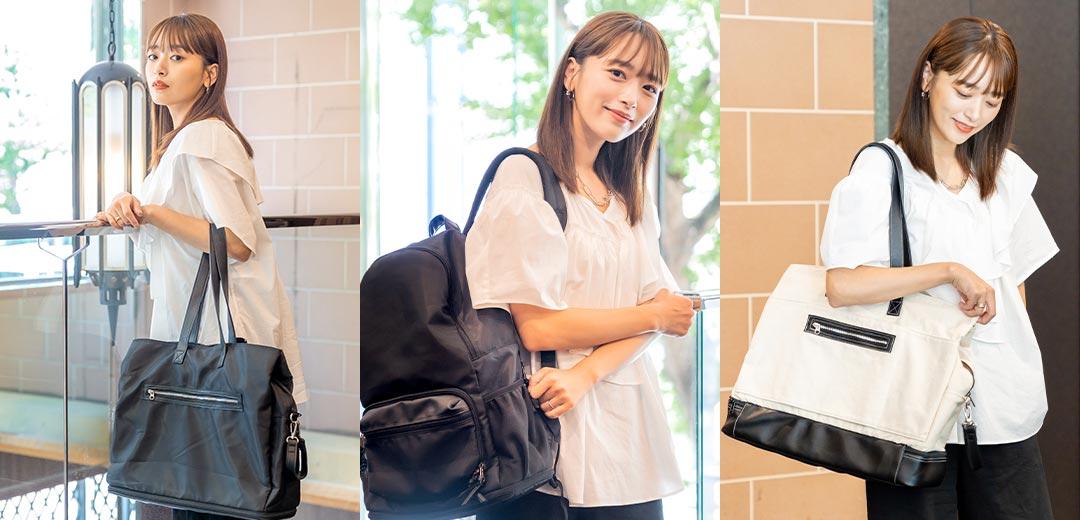 <AJUGA.>大人気マザーズバッグをリニューアル!ディレクター近藤千尋さんが語るバッグに込めた想いとは?のメインビジュアル