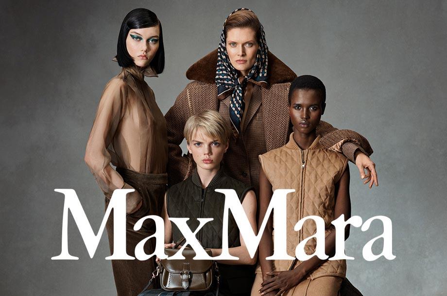 ブランド創業70年を迎える<マックスマーラ>がアイコニックなコートや特別アイテムを揃えてポップアップストアを開催!