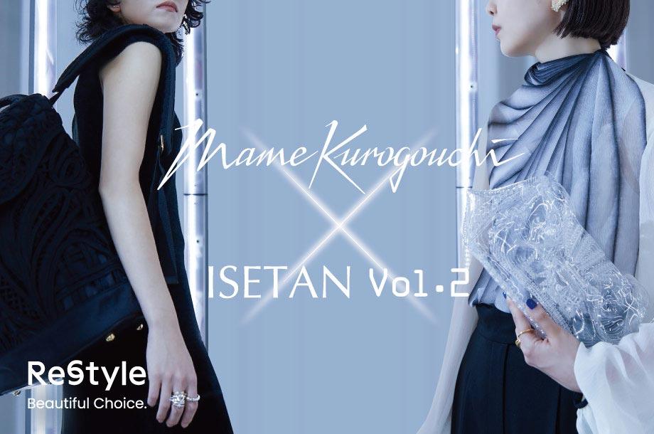 【伊勢丹式 マメガイドvol.2】<Mame Kurogouchi>2021 Fall Winter Collection