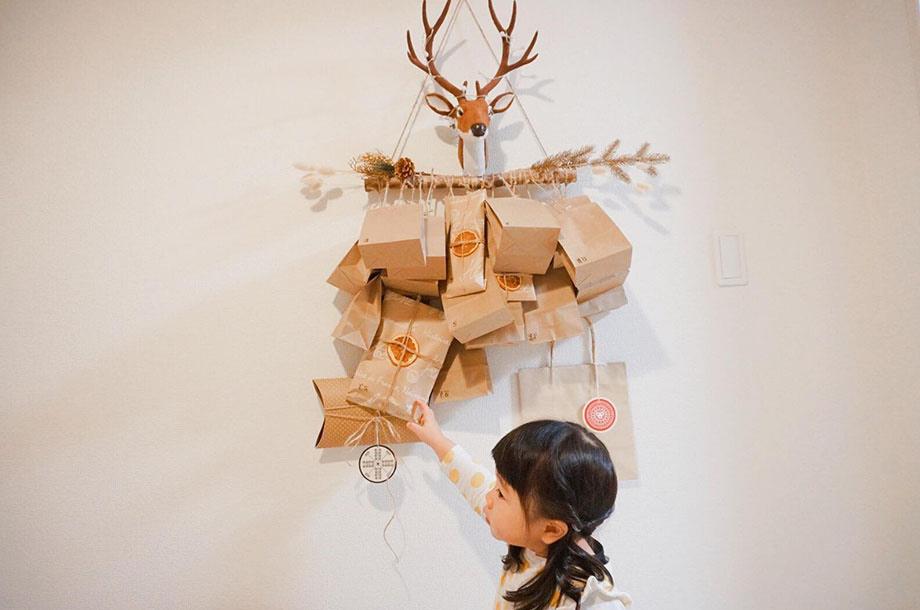 YURIさんのクリスマスの飾り付けの画像