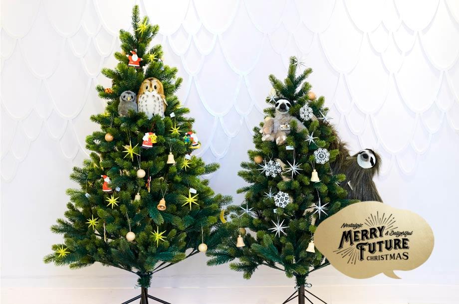 プロがおすすめするクリスマスツリーの選び方、子どもと楽しむ飾りつけは?のメインビジュアル