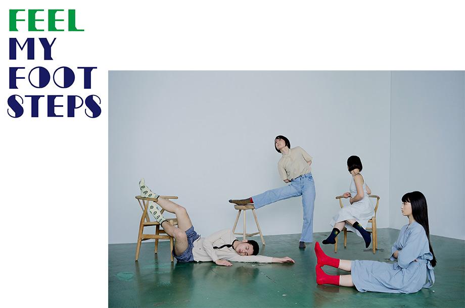 """遊び心たっぷりのアートな""""ソックス""""が勢ぞろい。ライフデザインブランド<FEEL MY FOOTSTEPS>がデビュー!"""